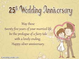 25 Year Anniversary Card Wedding Card Design Creative Layout