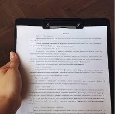 atmospher Защита диплома Как успокоиться  Фотография из моего instagram
