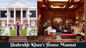 Interior Design Of Mannat Shahrukh Khans House Mannat Inside And Outside View
