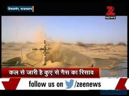 oil india ltd s oil well at jaisalmer