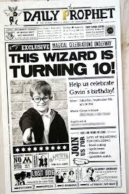 Harry Potter Newspaper Template Harry Potter Birthday Invitation The Scrap Shoppe