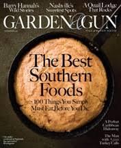 garden and gun magazine. Polished White Bronze As Seen In Garden And Gun Magazine
