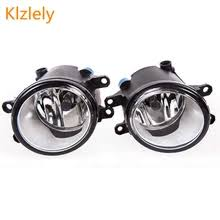 Buy camry <b>fog lamp</b> and get free shipping on AliExpress.com