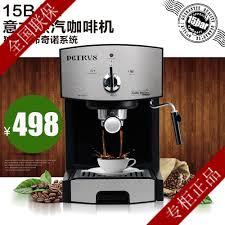 Petrus với pe3360 hộ gia đình hơi thương mại bán tự động máy pha cà phê  espresso|petrus