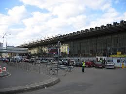 Курский вокзал — Википедия