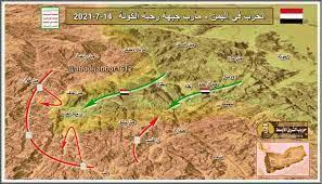 الجيش يستعيد مواقع استراتيجية من قبضة المليشيا في اطراف مأرب
