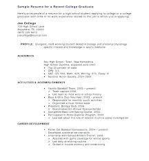 Sample Resume Teenager No Experience Resume Template Teenager