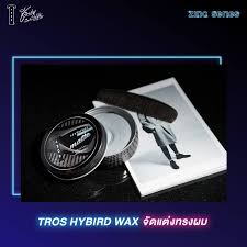 Tros แวกซจดแตงทรงผม Tros Hybird Wax ของคณผชาย