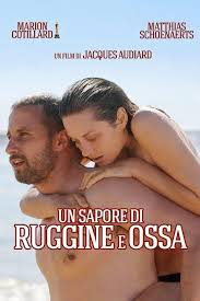 Il est pauvre et violent. French Films You Should Watch Full Movies Online Free To The Bone Movie Streaming Movies Free