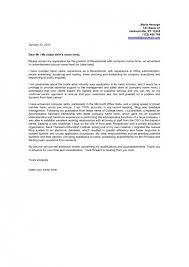 Front Office Cover Letter No Experience Proyectoportal Best Ideas Of