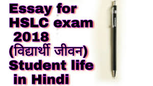essay for hslc exam agrave curren micro agrave curren iquest agrave curren brvbar agrave yen agrave curren macr agrave curren frac agrave curren deg agrave yen agrave curren yen agrave yen agrave curren agrave yen agrave curren micro agrave curren uml student essay for hslc exam 2018 agravecurrenmicroagravecurreniquestagravecurrenbrvbaragraveyen141agravecurrenmacragravecurrenfrac34agravecurrendegagraveyen141agravecurrenyenagraveyen128 agravecurren156agraveyen128agravecurrenmicroagravecurrenuml student life in hindi