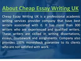 best cheap assignment writing services 3 about cheap essay writing