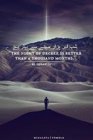 Beautiful Quotes From Quran Best of Httpnarratequran Allah We Serve Pinterest Quran Islam