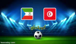 مشاهدة مباراة تونس وغينيا الاستوائية بث مباشر اليوم في تصفيات كأس أمم  أفريقيا