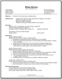 Elementary Teacher Resume Template Dockery Michellecom