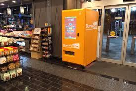 Gas Pump Vending Machine Stunning Vending Machine Dispenses PipingHot Burritos Vending Machine