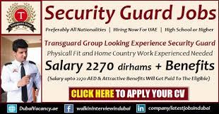 security salary transguard security jobs 2019 for latest security guard vacancy apply