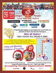 8th Annual Dragon Parade Lunar New Year Festival 2019 - Asia Trend