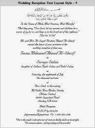 islamic wedding invitations wedding invitations wedding ideas Muslim Wedding Cards Toronto muslim wedding invitation card at rs 20 piece wedding in addition marvelous muslim wedding invitation matter muslim wedding invitations toronto