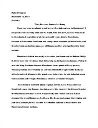 persasive essay latinos came to america essay help my world  latinos came to america essay help my world affairs research strategies for writing a persuasive essay