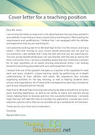 impressive teaching statement example teaching statement cover letter for a teaching position sample