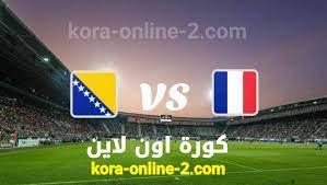 مشاهدة مباراة فرنسا ضد البوسنة والهرسك بث مباشر كورة اون لاين بتاريخ  01-09-2021 التصفيات الاوروبية المؤهلة لكأس العالم