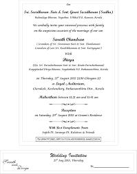scroll wedding card template 2 Wedding Invitation Cards Kannur Wedding Invitation Cards Kannur #27 Wedding Invitation Templates