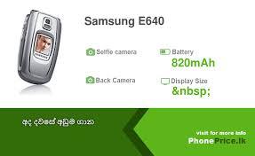 Samsung E640 Price in Sri Lanka October ...