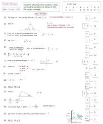 message 2 act prep solutions