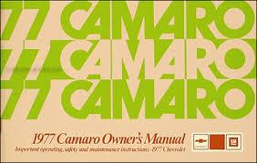 1977 camaro foldout wiring diagram original lt rs and z28 1977 camaro owner s manual reprint lt rs z 28