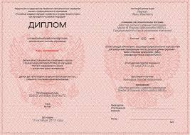 Главная  imba получают диплом МВА красный Российской академии народного хозяйства и государственной службы при Президенте РФ именной сертификат АМВА