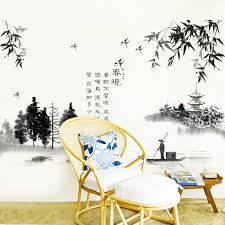 Small Picture Online Buy Wholesale interior design from China interior design