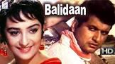 Dev Kumar Balidaan Movie