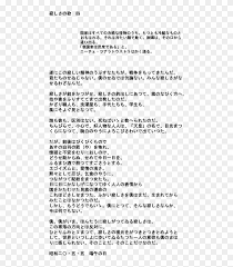 Image Result For Sad Lonely Quotes Tumblr Japanese Poem About