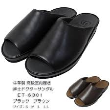 mens leather luxury slippers dr sandals et 6301