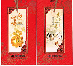 Chinese New Year Card Amazon Com 4 Pcs 2019 Chinese New Year Cards Year Of The Boar