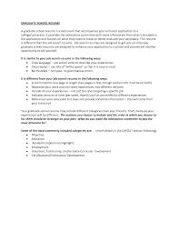Graduate School Admission Resume Examples