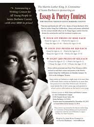 essay martin luther king essay contest prompt mother lode mlk dr  essay poetry martin luther king jr santa barbara