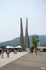 천안 독립 기념관에 대한 이미지 검색결과