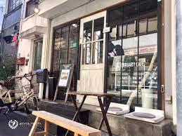 近く の コーヒー ショップ