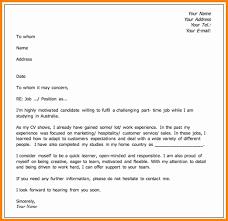 Cover Letter For Heavy Equipment Operator Job Resume Listing Same