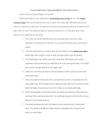 professional goal essay goals essay samples essay site