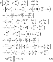 mass energy equivalence einstein field equations the theory of relativity formula mathematics 735 861 transp png free text handwriting