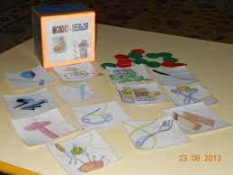 Дидактические игры по ОБЖ Воспитателям детских садов школьным  Дидактические игры по ОБЖ