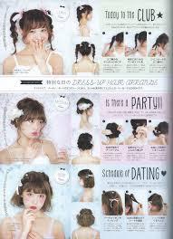 Larme Issue 017 ヘアー 女性のヘアスタイルヘアアレンジ まとめ