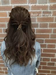 簡単かわいいモテるその髪形はハーフアップ 髮髮髮都是髮 ヘア