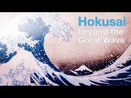 Pin by Wendy Sergeant on Art clips   Hokusai, Great wave, Japanese woodcut