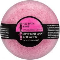 Купить бомбочки для <b>ванны</b>. Цены и отзывы в магазине ...