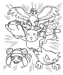 Small Picture Generation I Pokemon Coloring Pages Free Coloring Pages Coloring
