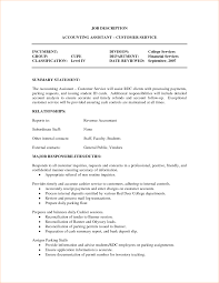 Accounting Assistant Job Description For Resume Sample Jobion Management Accountant Junior Resume Senior 15